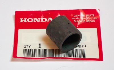 Orig. Kupplungslager Lager Kupplung guide clutch center Honda ATC C CL CRF 70