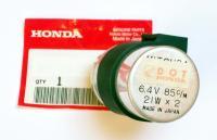 Original Blinkrelais Relais Blinker flashing relay Honda Camino PA 50